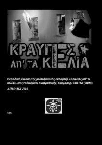 ΕΞΩΦΥΛΟ ΚΑΛΟ ΜΑΥΡΟ Btest-p1